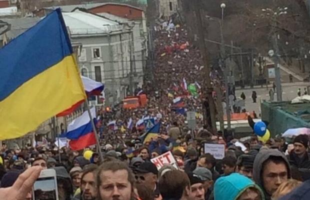В Москве проходит митинг в поддержку Украины (ВИДЕО-ТРАНСЛЯЦИЯ ОНЛАЙН, ФОТОРЕПОРТАЖ), фото-7