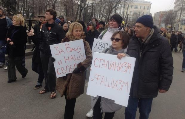 В Москве проходит митинг в поддержку Украины (ВИДЕО-ТРАНСЛЯЦИЯ ОНЛАЙН, ФОТОРЕПОРТАЖ), фото-3