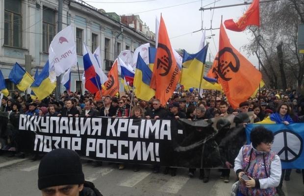 В Москве проходит митинг в поддержку Украины (ВИДЕО-ТРАНСЛЯЦИЯ ОНЛАЙН, ФОТОРЕПОРТАЖ), фото-2