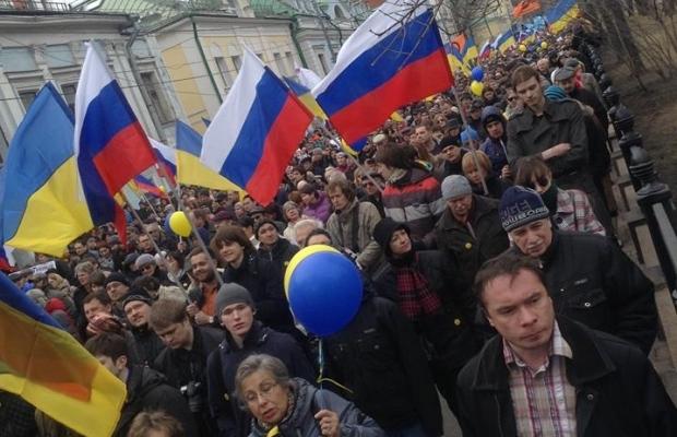 В Москве проходит митинг в поддержку Украины (ВИДЕО-ТРАНСЛЯЦИЯ ОНЛАЙН, ФОТОРЕПОРТАЖ), фото-6