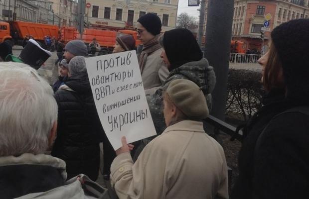 В Москве проходит митинг в поддержку Украины (ВИДЕО-ТРАНСЛЯЦИЯ ОНЛАЙН, ФОТОРЕПОРТАЖ), фото-4