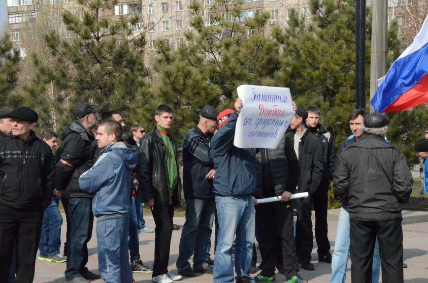 В Мариуполе представители пророссийского движения разогнали митинг за единую Украину (ФОТО+ВИДЕО), фото-25