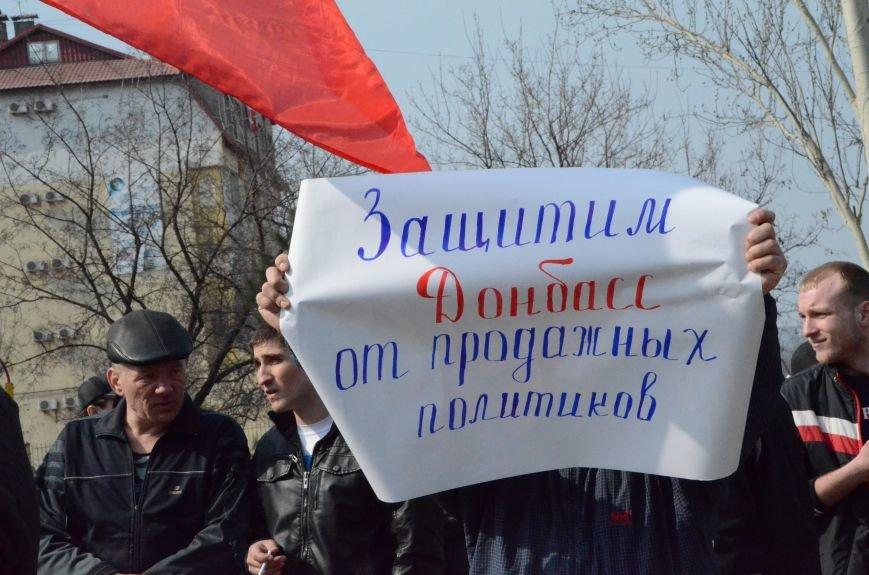 В Мариуполе представители пророссийского движения разогнали митинг за единую Украину (ФОТО+ВИДЕО), фото-27