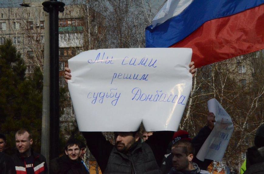 В Мариуполе представители пророссийского движения разогнали митинг за единую Украину (ФОТО+ВИДЕО), фото-23