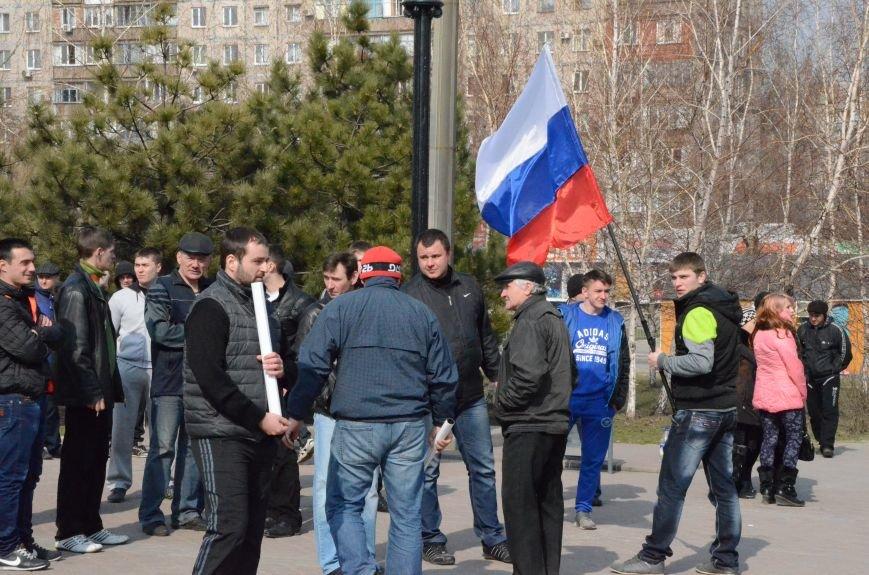 В Мариуполе представители пророссийского движения разогнали митинг за единую Украину (ФОТО+ВИДЕО), фото-28