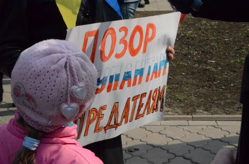 В Мариуполе представители пророссийского движения разогнали митинг за единую Украину (ФОТО+ВИДЕО), фото-19