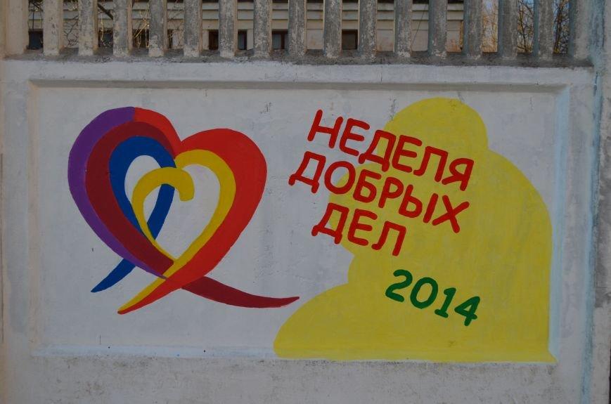 ФОТОФАКТ: Симферопольцам с граффити рассказали о жирафе в галстуке и счастливом коте, фото-5