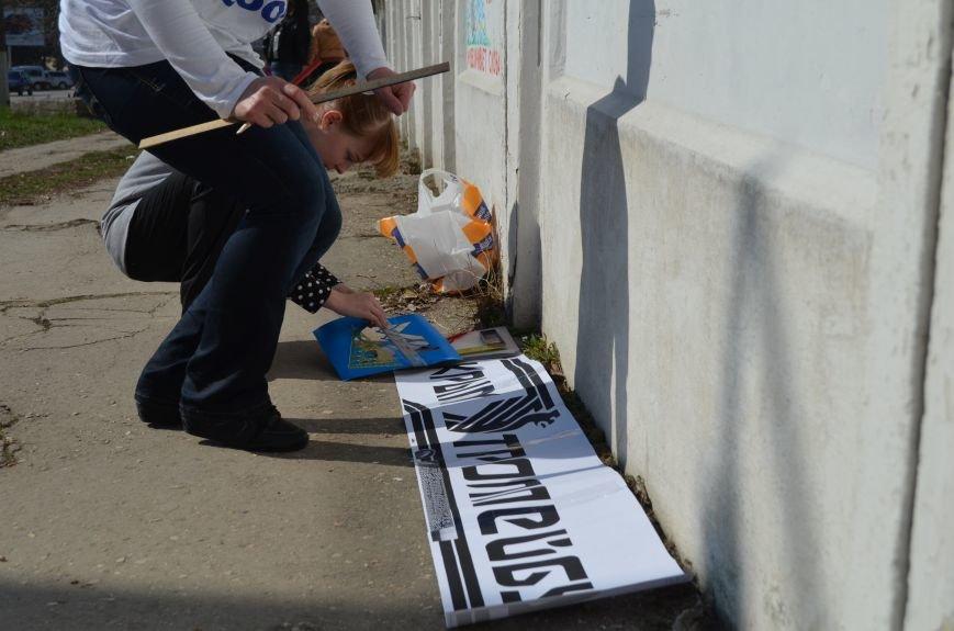 ФОТОФАКТ: Симферопольцам с граффити рассказали о жирафе в галстуке и счастливом коте, фото-1