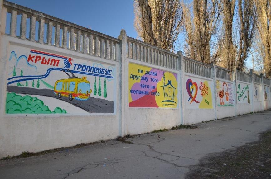 ФОТОФАКТ: Симферопольцам с граффити рассказали о жирафе в галстуке и счастливом коте, фото-3