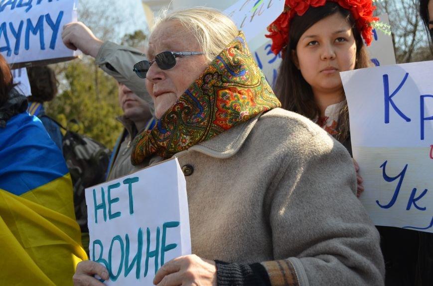 Противники Общекрымского референдума призвали симферопольцев... лепить вареники (ФОТО, ВИДЕО), фото-9