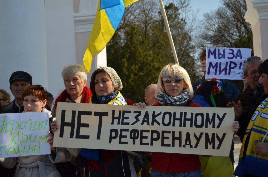 Противники Общекрымского референдума призвали симферопольцев... лепить вареники (ФОТО, ВИДЕО), фото-4