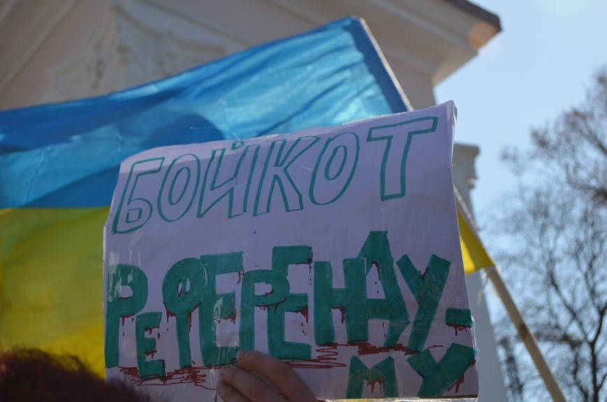 Противники Общекрымского референдума призвали симферопольцев... лепить вареники (ФОТО, ВИДЕО), фото-10