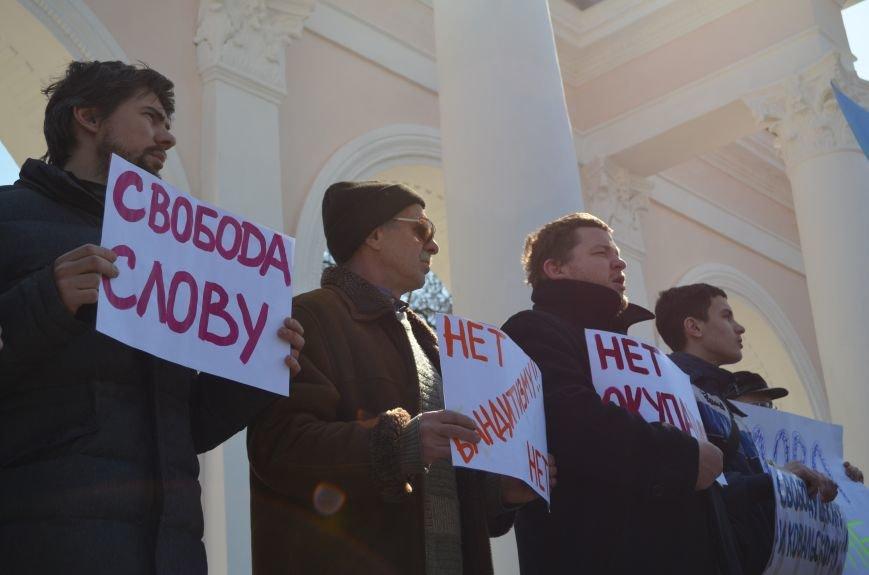 Противники Общекрымского референдума призвали симферопольцев... лепить вареники (ФОТО, ВИДЕО), фото-1