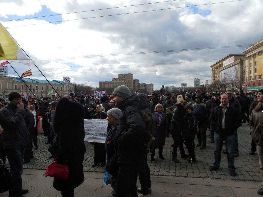 На площади Свободы пророссийские активисты проводят «референдум» (ФОТО), фото-3