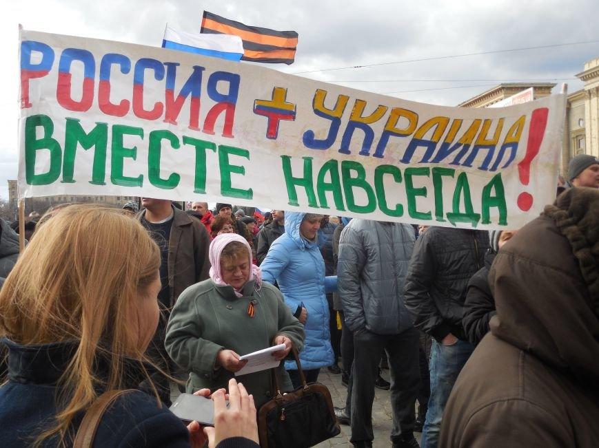 На площади Свободы пророссийские активисты проводят «референдум» (ФОТО), фото-6