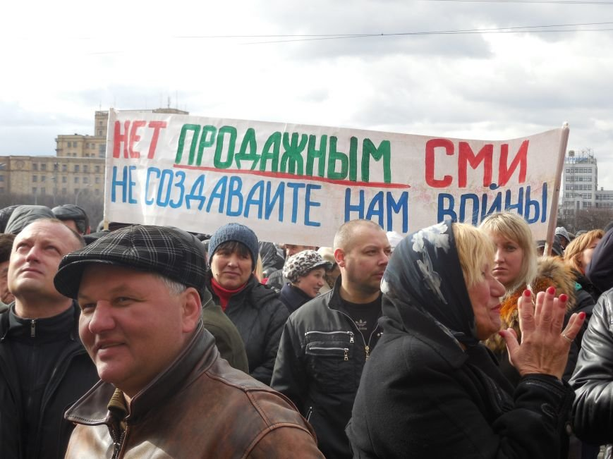 На площади Свободы пророссийские активисты проводят «референдум» (ФОТО), фото-5