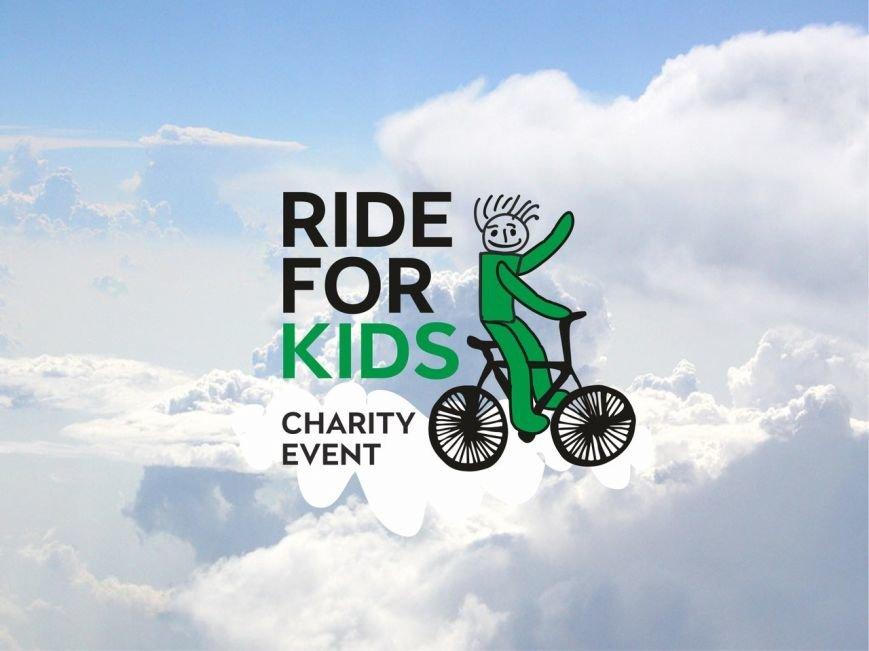 Международная благотворительная акция «Ride for kids 2014», фото-4