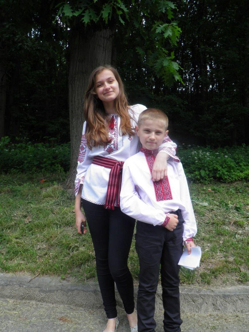Володимир з сестрою