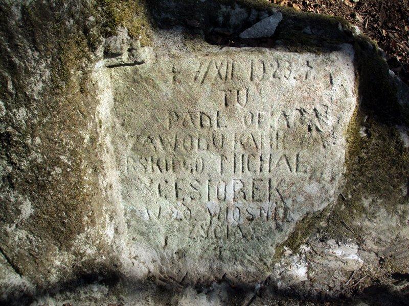Напис про каменяра, який загинув на горі Збараж у 1923 році