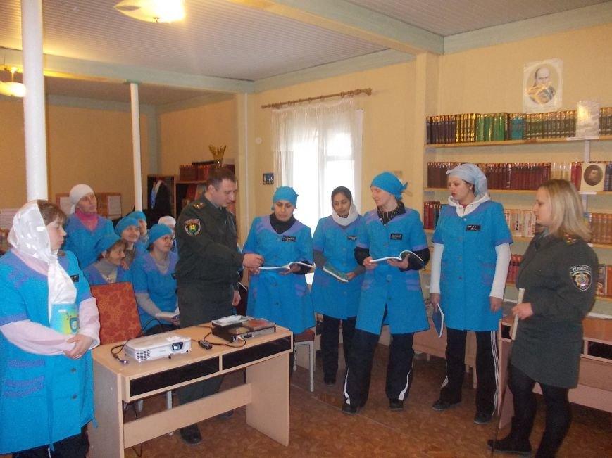В Мариуполе заключенных учили не конфликтовать (ФОТО), фото-3