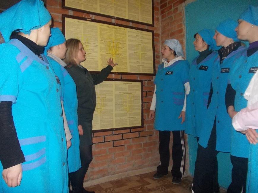 В Мариуполе заключенных учили не конфликтовать (ФОТО), фото-2