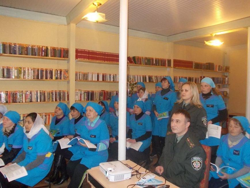 В Мариуполе заключенных учили не конфликтовать (ФОТО), фото-1