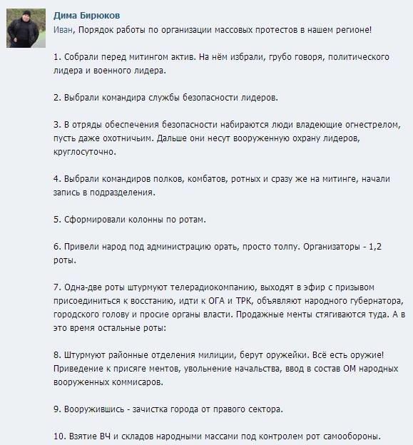 Луганская Гвардия предлагает «зачистить город», фото-1