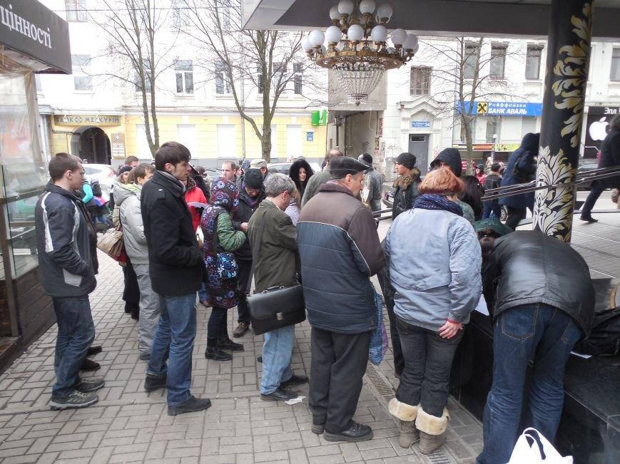 Харьковчане написали обращение к президенту РФ: «Нет войне!», фото-3