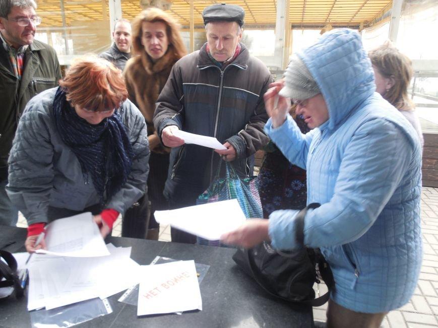 Харьковчане написали обращение к президенту РФ: «Нет войне!», фото-2