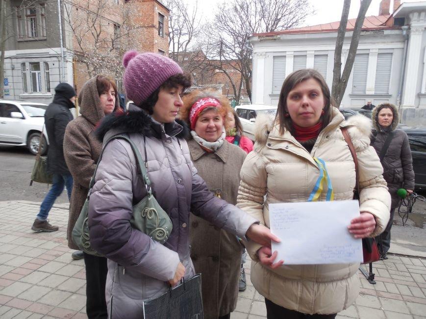 Харьковчане написали обращение к президенту РФ: «Нет войне!», фото-4