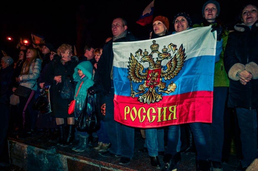 В Симферополе отпраздновали присоединение к России (ФОТО, ВИДЕО), фото-3