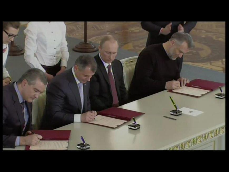 В Кремле подписали договор о принятии Крыма в состав России (ФОТО, обновлено), фото-1