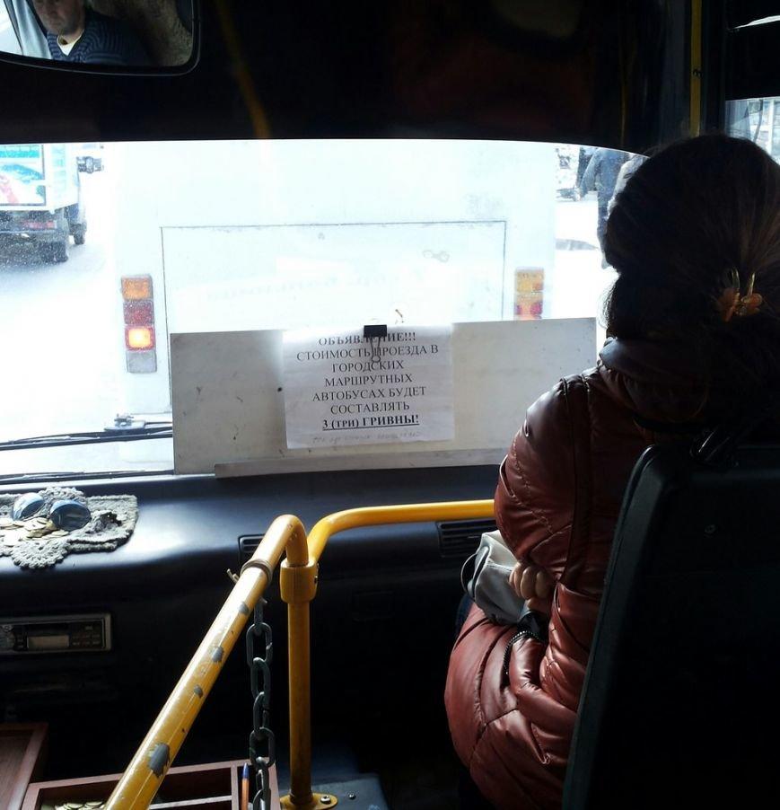 Дурной пример заразителен: Перевозчики самовольно поднимают цену за проезд в маршрутках Симферополя, фото-1