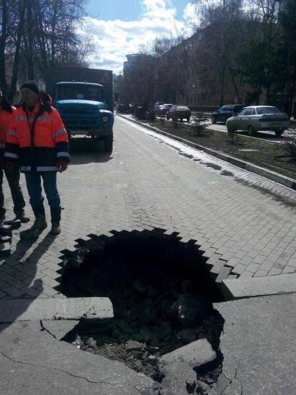 В центре Белгорода из-за обвала на проезжей части ограничено движение транспорта, фото-1