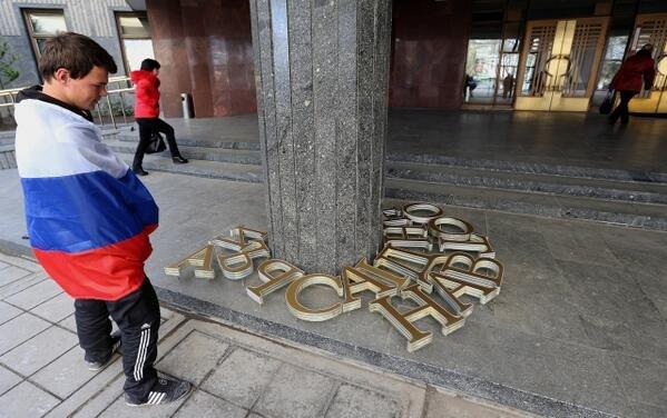 ФОТОФАКТ: Со здания парламента Крыма снимают золотистые буквы, фото-1