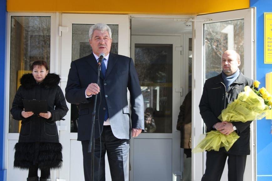В Артемовске после реконструкции открыли центральное отделение «Укрпочты», фото-1