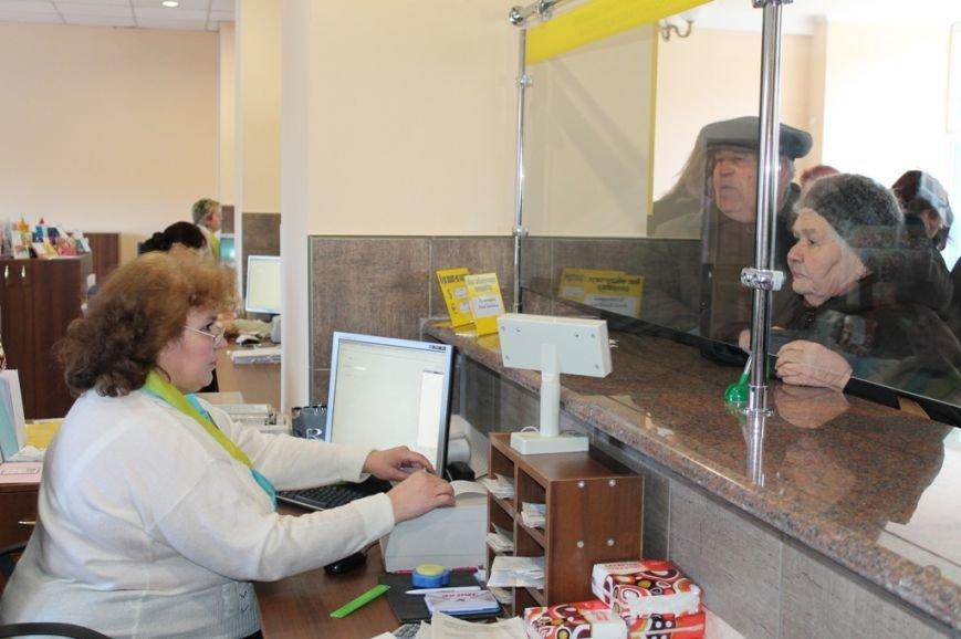 В Артемовске после реконструкции открыли центральное отделение «Укрпочты», фото-6