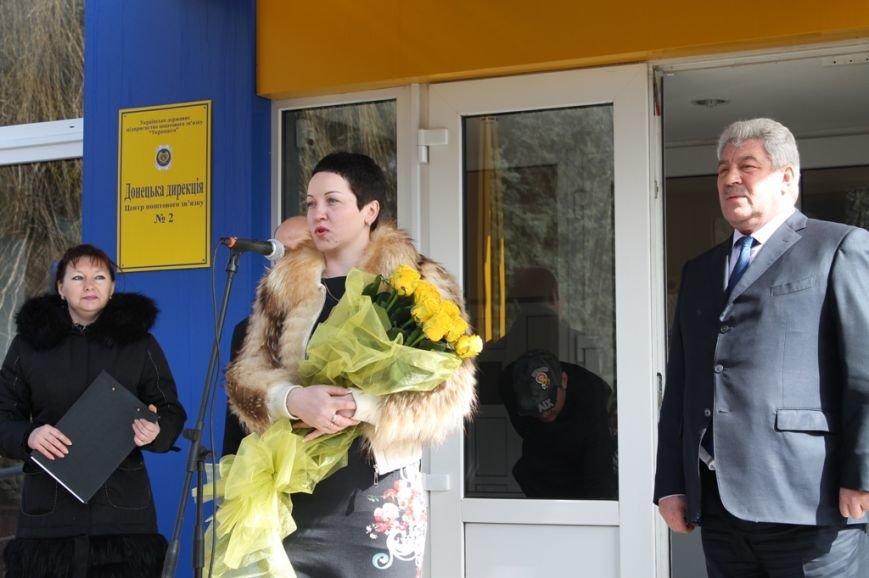 В Артемовске после реконструкции открыли центральное отделение «Укрпочты», фото-3