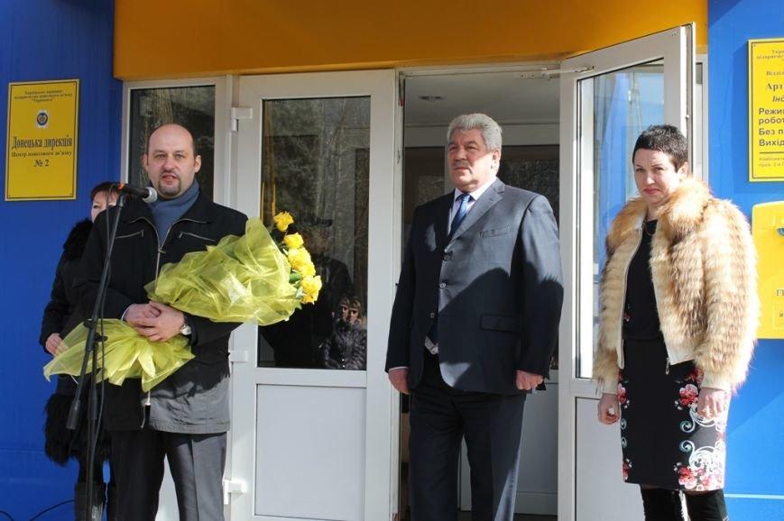 В Артемовске после реконструкции открыли центральное отделение «Укрпочты», фото-2
