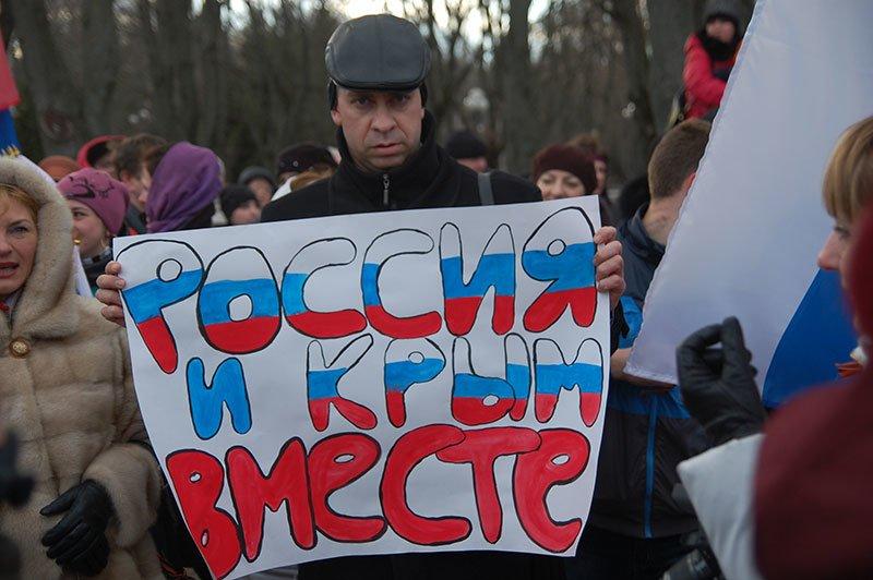 В Белгороде устроили митинг в честь результатов референдума в Крыму, фото-3