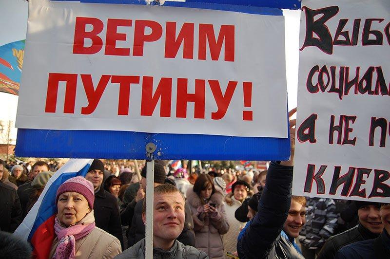 В Белгороде устроили митинг в честь результатов референдума в Крыму, фото-5