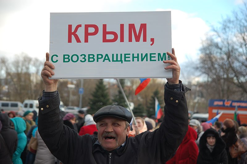 В Белгороде устроили митинг в честь результатов референдума в Крыму, фото-1
