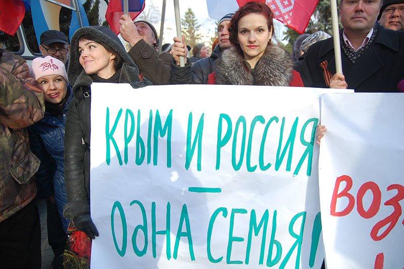 В Белгороде устроили митинг в честь результатов референдума в Крыму, фото-6