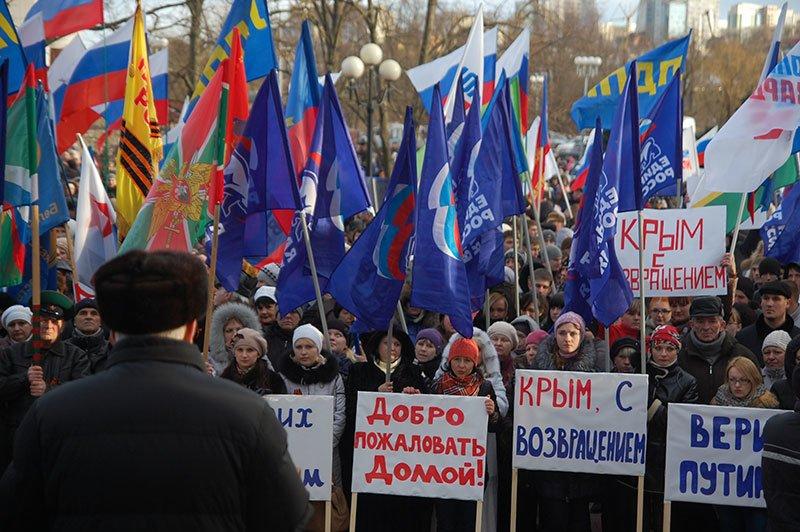 В Белгороде устроили митинг в честь результатов референдума в Крыму, фото-9