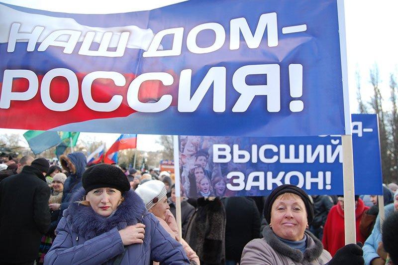 В Белгороде устроили митинг в честь результатов референдума в Крыму, фото-2