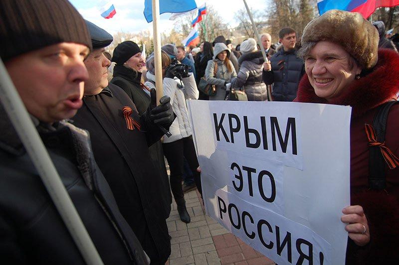 В Белгороде устроили митинг в честь результатов референдума в Крыму, фото-4