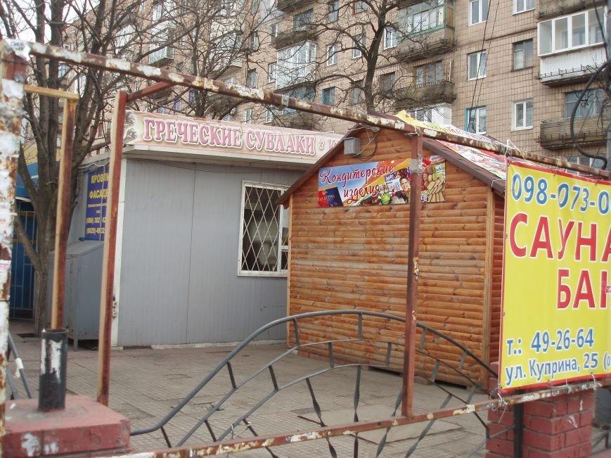 В Мариуполе застроили остановку (ФОТО), фото-3