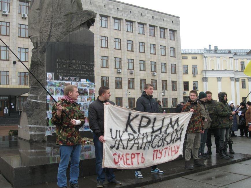 Житомир провів Всеукраїнську акцію «Голос народу» (ФОТОРЕПОРТАЖ), фото-16