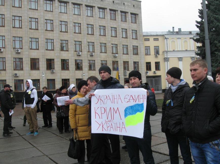 Житомир провів Всеукраїнську акцію «Голос народу» (ФОТОРЕПОРТАЖ), фото-17