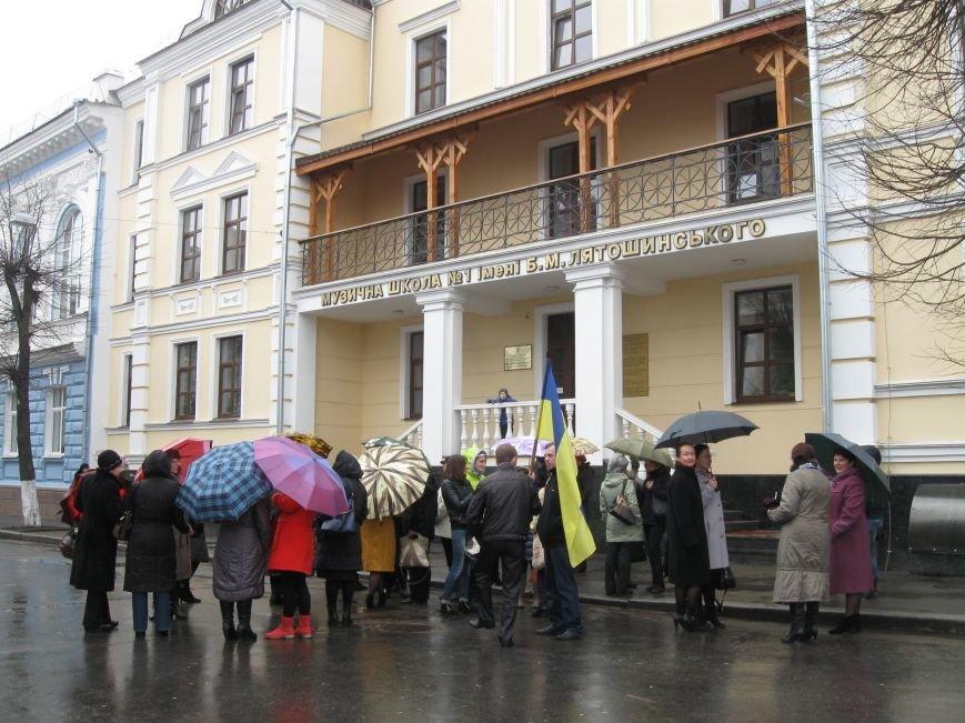 Житомир провів Всеукраїнську акцію «Голос народу» (ФОТОРЕПОРТАЖ), фото-1
